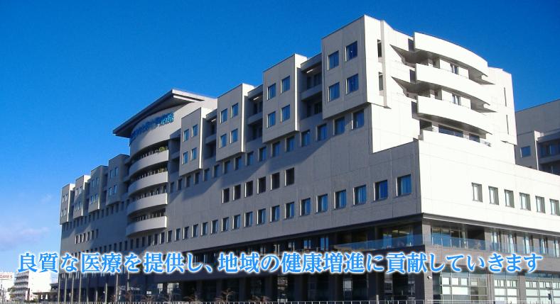 横浜 総合 病院 コロナ